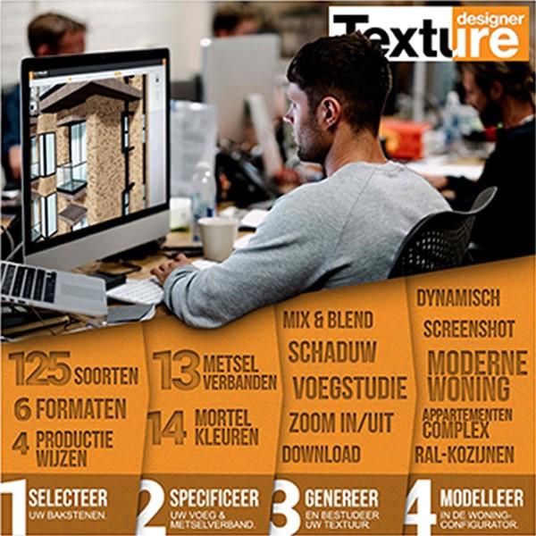 Texture Designer